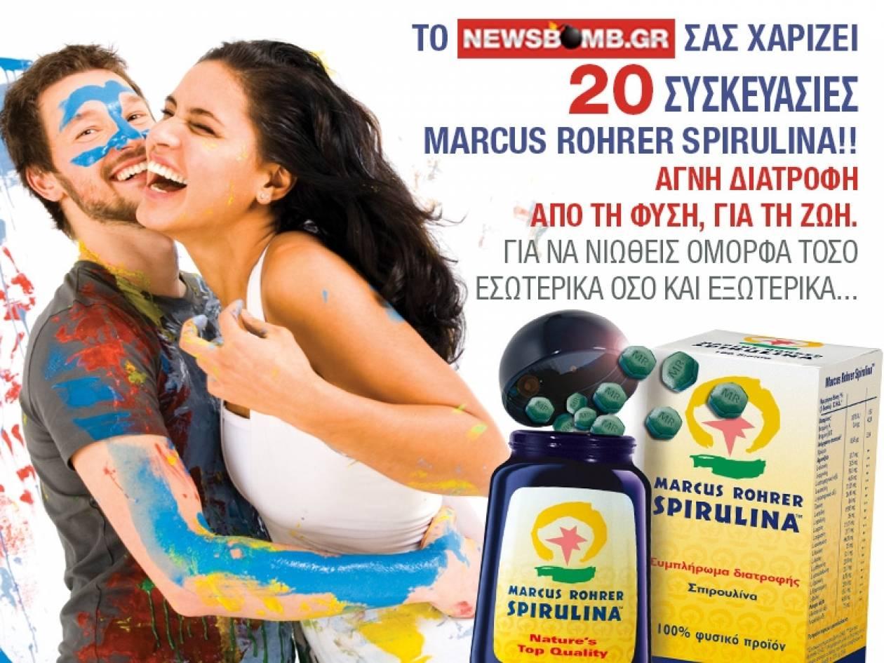 Το Newsbomb.gr σας χαρίζει 20 συσκευασίες Marcus Rohrer Spirulina!