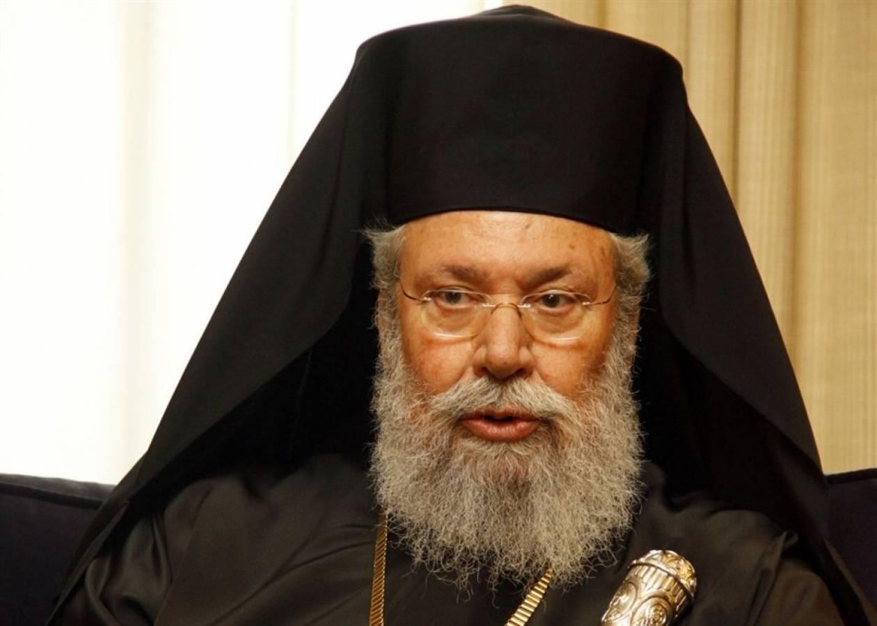 Αρχιεπίσκοπος Κύπρου: Aπέρριψε αιχμές  ΑΚΕΛ για στάση του στο Κυπριακό