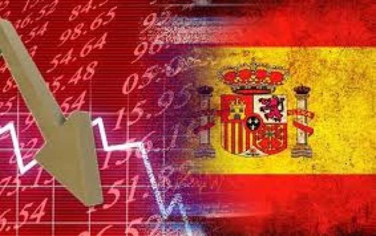Το δημόσιο χρέος της Ισπανίας αυξήθηκε σε ύψος ρεκόρ