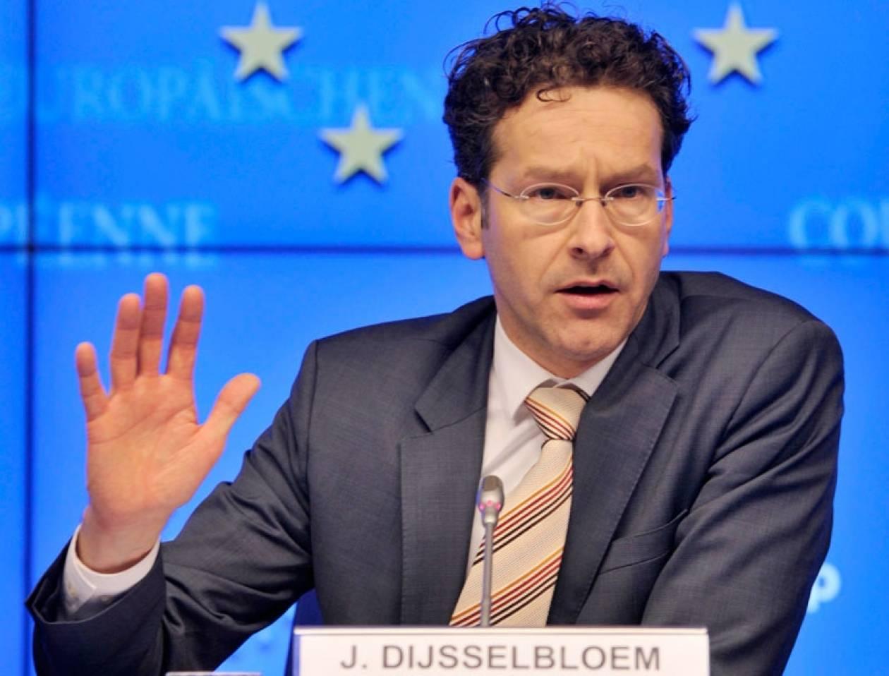 Ντάισελμπλουμ: Μετά τις ευρωεκλογές οι αποφάσεις για την Ελλάδα