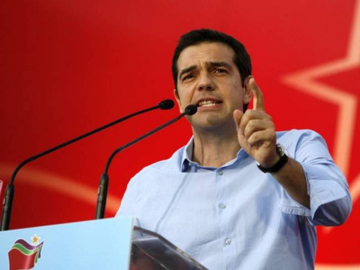 Τσίπρας: Οι εκλογές θα είναι μια μάχη που θα κρίνει το αύριο