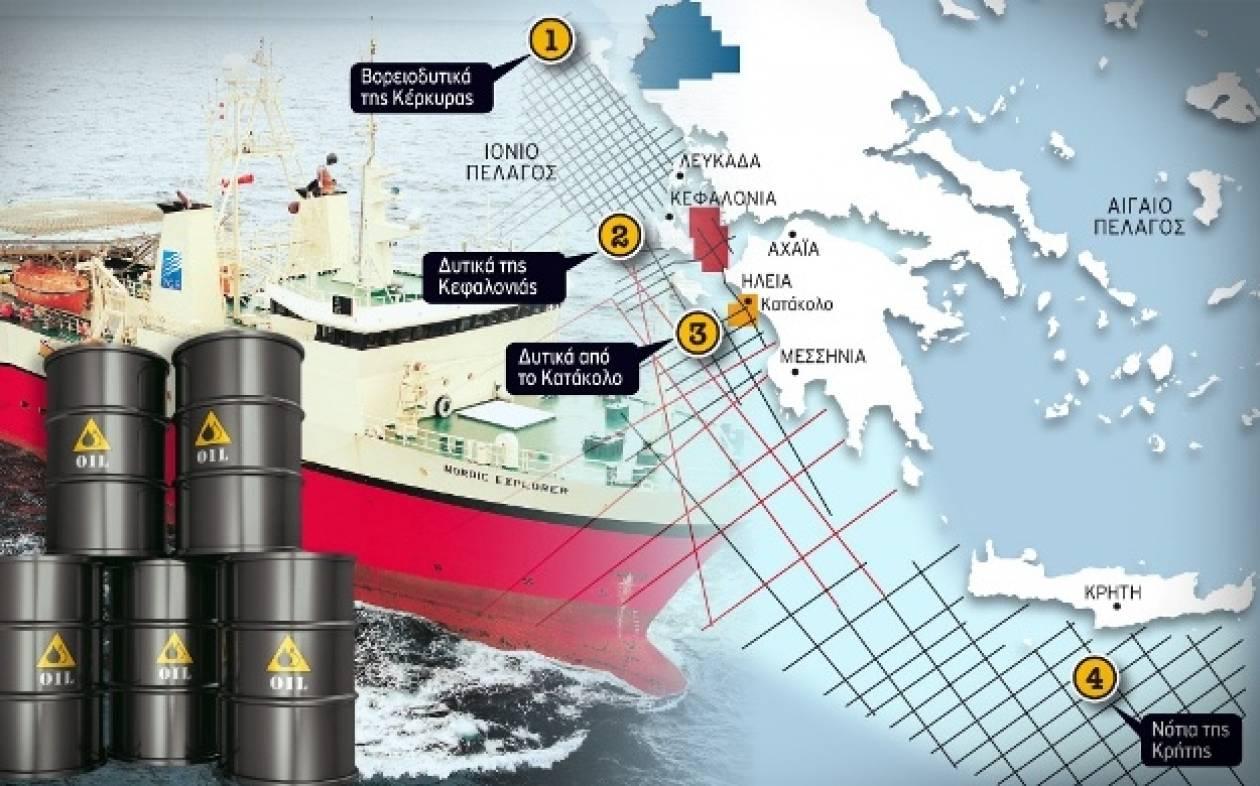 PGS:Έτος μεγάλης δραστηριότητας για τους υδρογονάνθρακες στη Μεσόγειο