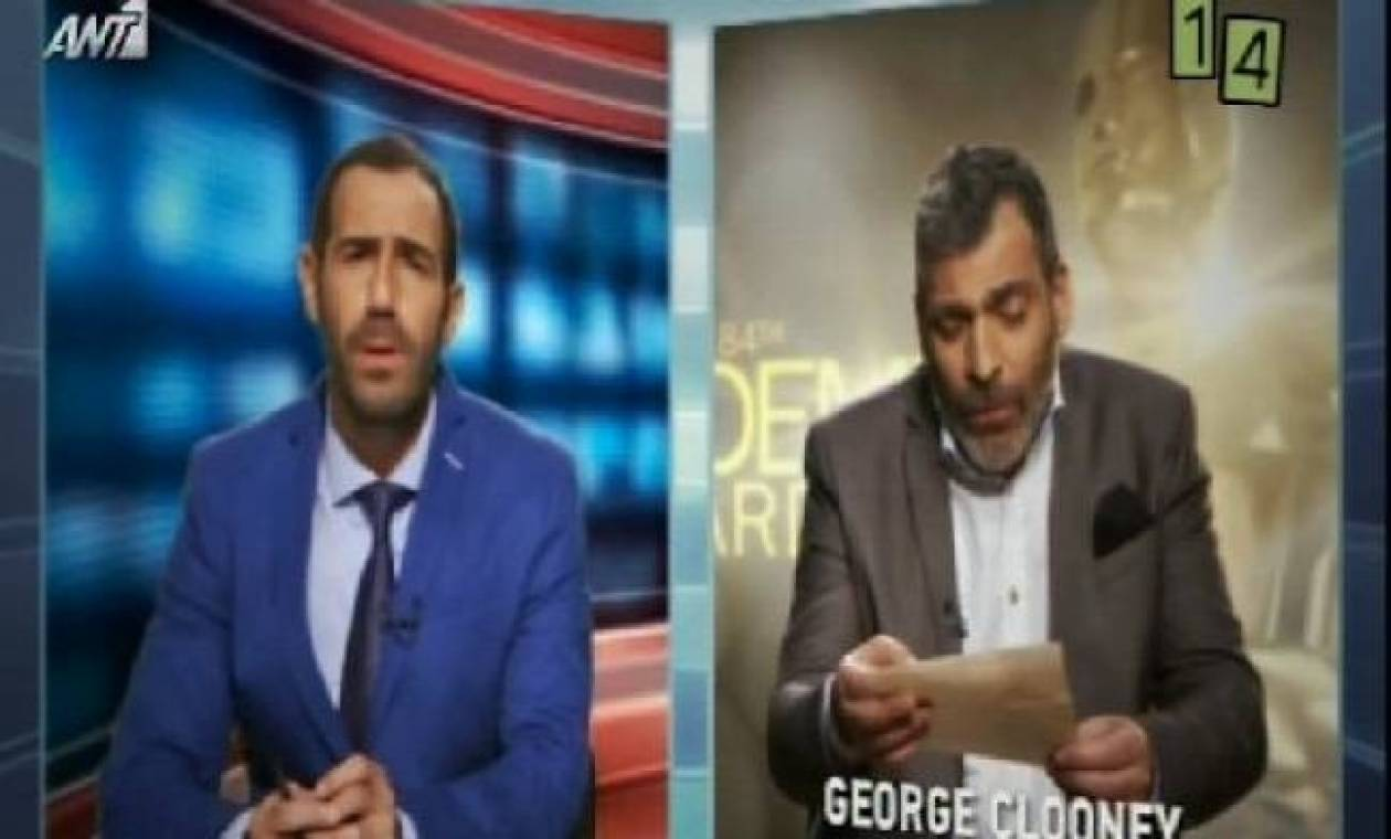 Οι Ράδιο Αρβύλα, ο George Clooney και η… σάτιρα!