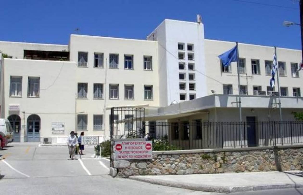 Ασθενείς μεταφέρθηκαν από διάφορα νησιά των Κυκλάδων στη Σύρο