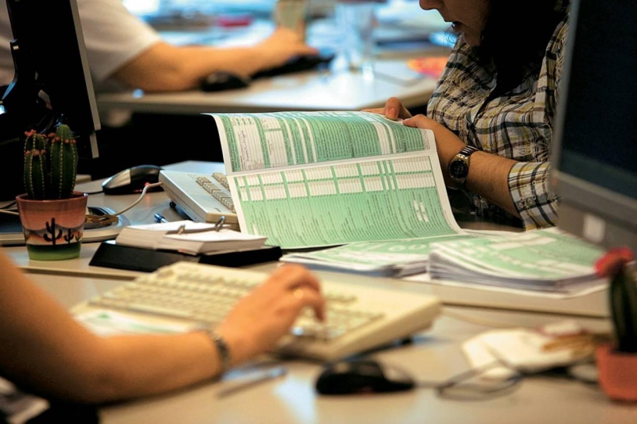 Μέχρι τις 20 Φεβρουαρίου η υποβολή της περιοδικής δήλωσης ΦΠΑ