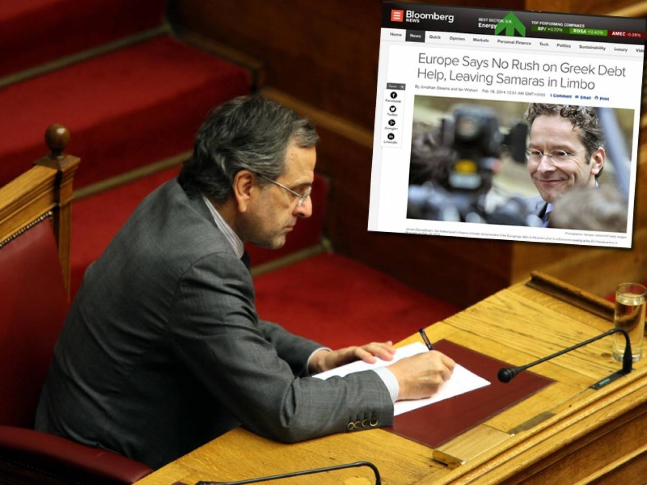 Bloomberg: «Η Ευρώπη αφήνει μετέωρο τον Σαμαρά»