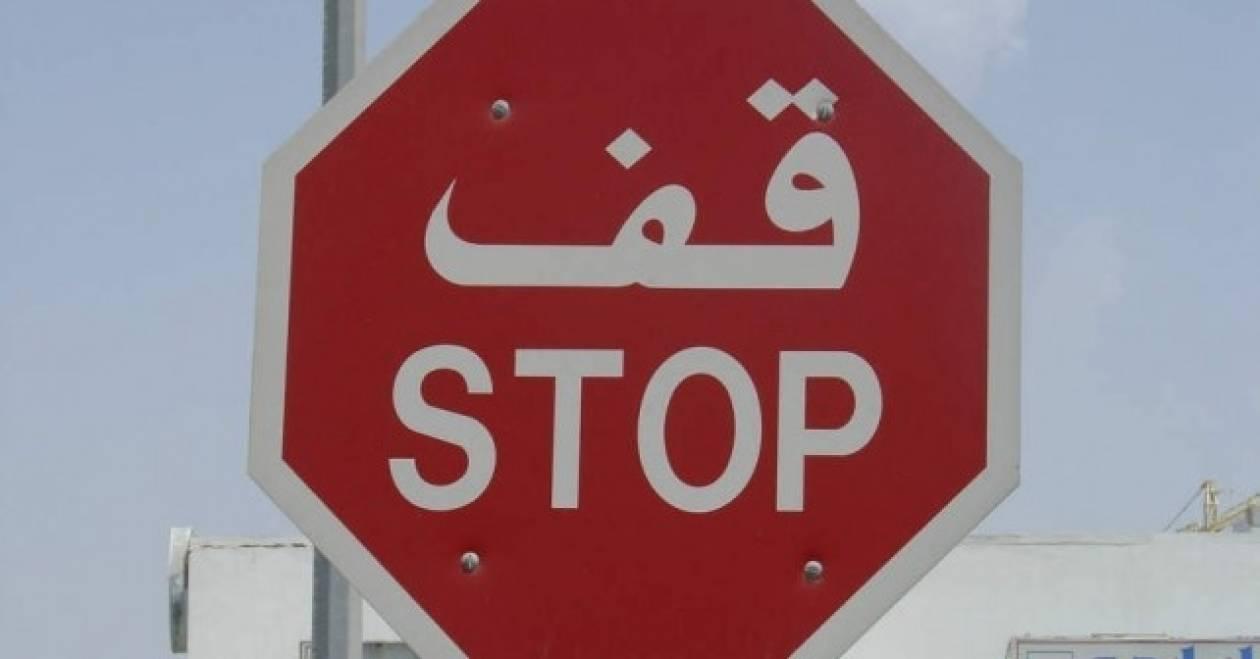 Ντουμπάι: Θα κυκλοφορούν με τη φορολογική δήλωση