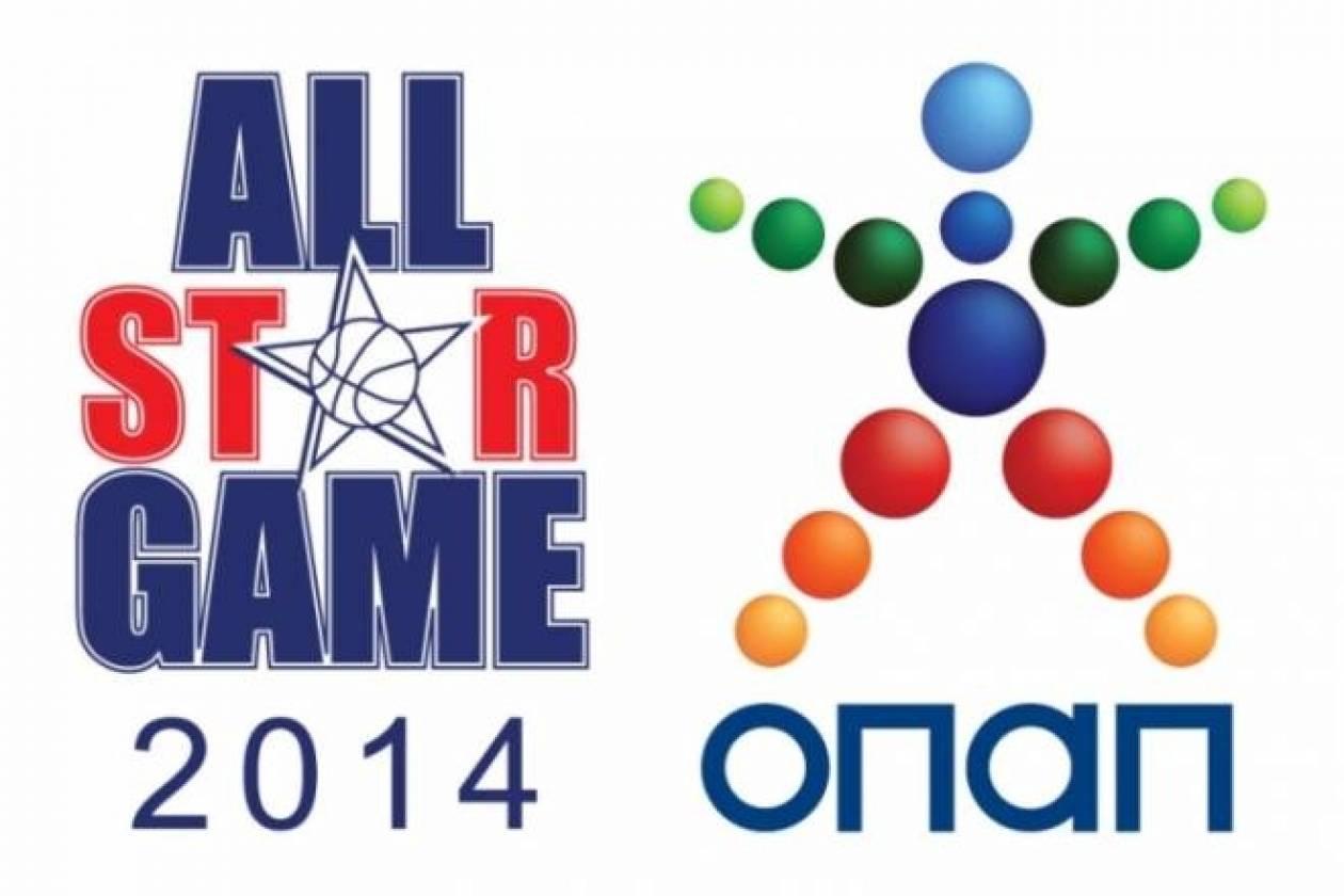 All Star Game: Ο μέγας χορηγός στα Χανιά