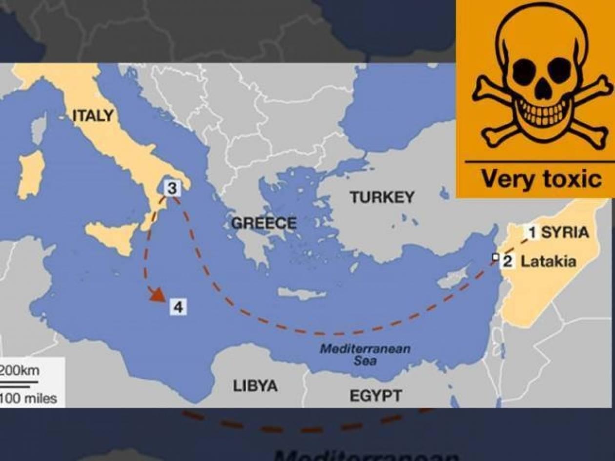 Απειλή βλέπουν για τη Μεσόγειο από χημικά της Συρίας 14 χώρες της ΕΕ