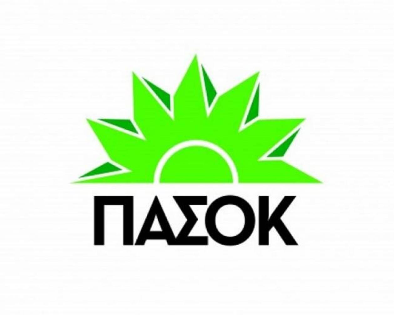 Αυστηρή προειδοποίηση του ΠΑΣΟΚ σε τυχόν… «αντάρτες»