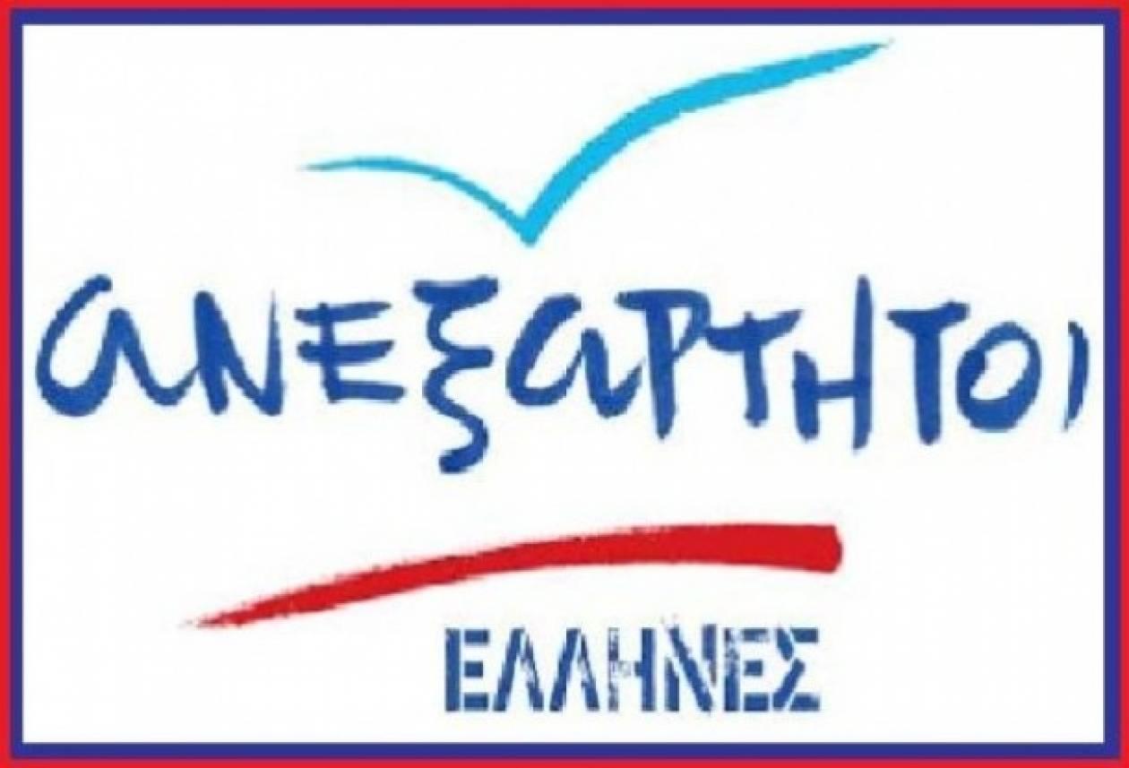 Αύριο η ανακοίνωση του υποψηφίου που στηρίζουν οι ΑΝ.ΕΛ. στον Πειραιά