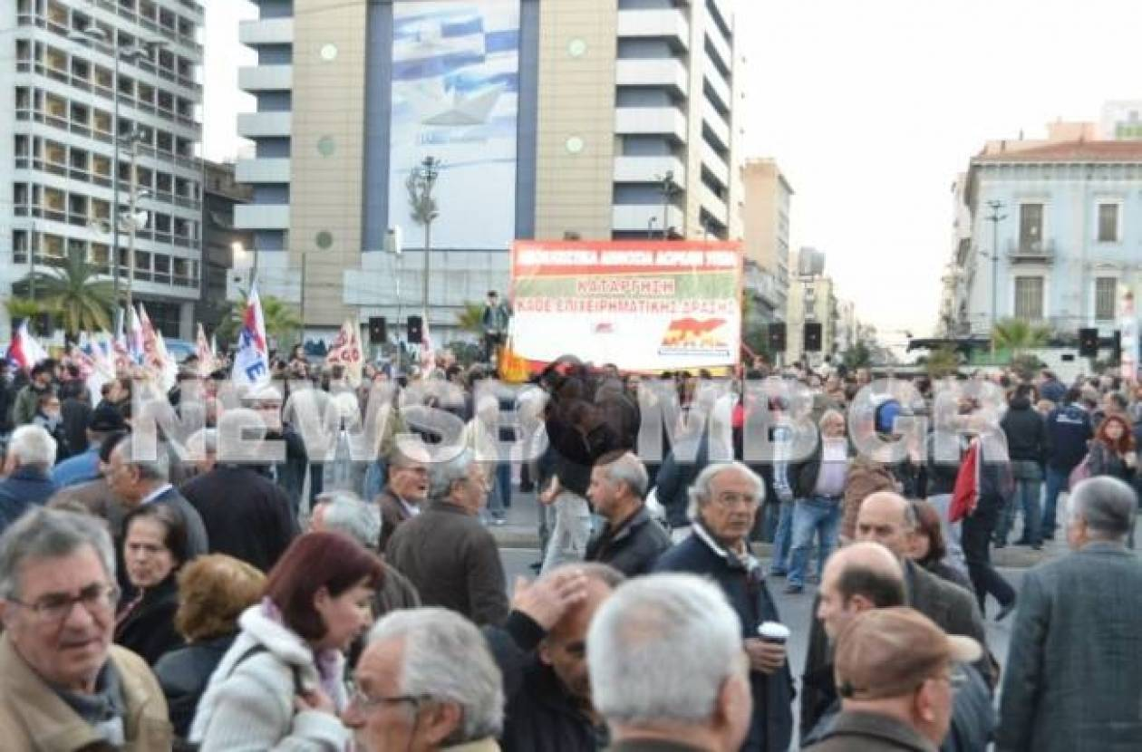 Ολοκληρώθηκε το συλλαλητήριο του ΠΑΜΕ για την Υγεία