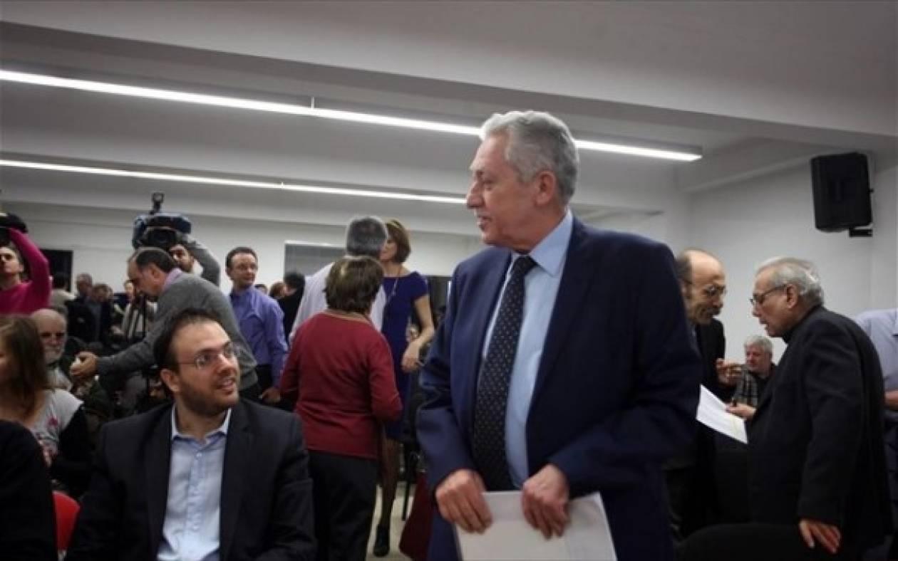 Οι πρώτες υποψηφιότητες που στηρίζει η ΔΗΜΑΡ σε Περιφέρειες και Δήμους