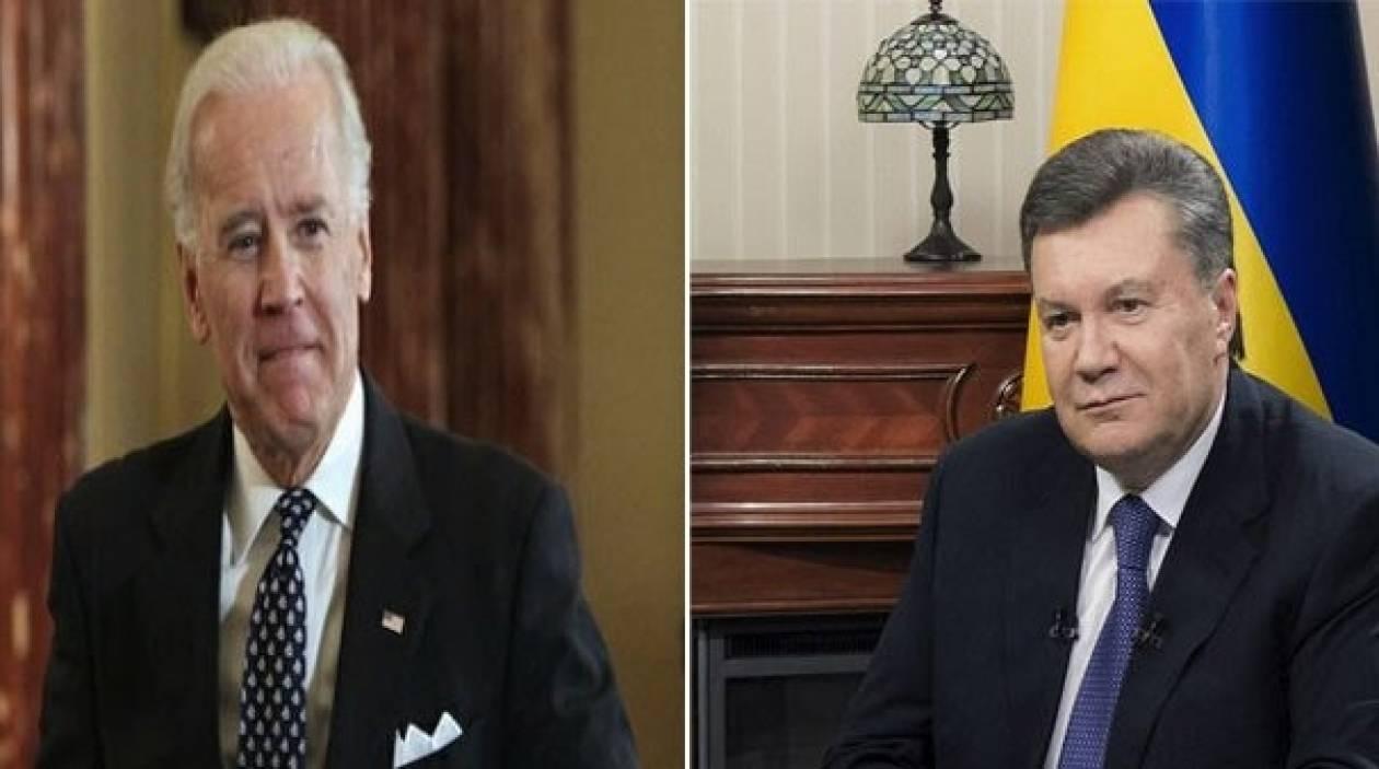 Τηλεφωνική επικοινωνία είχε ο Βίκτορ Γιανουκόβιτς με τον Τζο Μπάιντεν