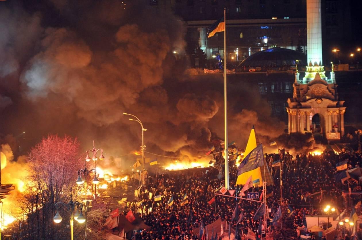 Ουκρανία: 18 οι νεκροί - πάνω από 1000 οι τραυματίες στο Κίεβο