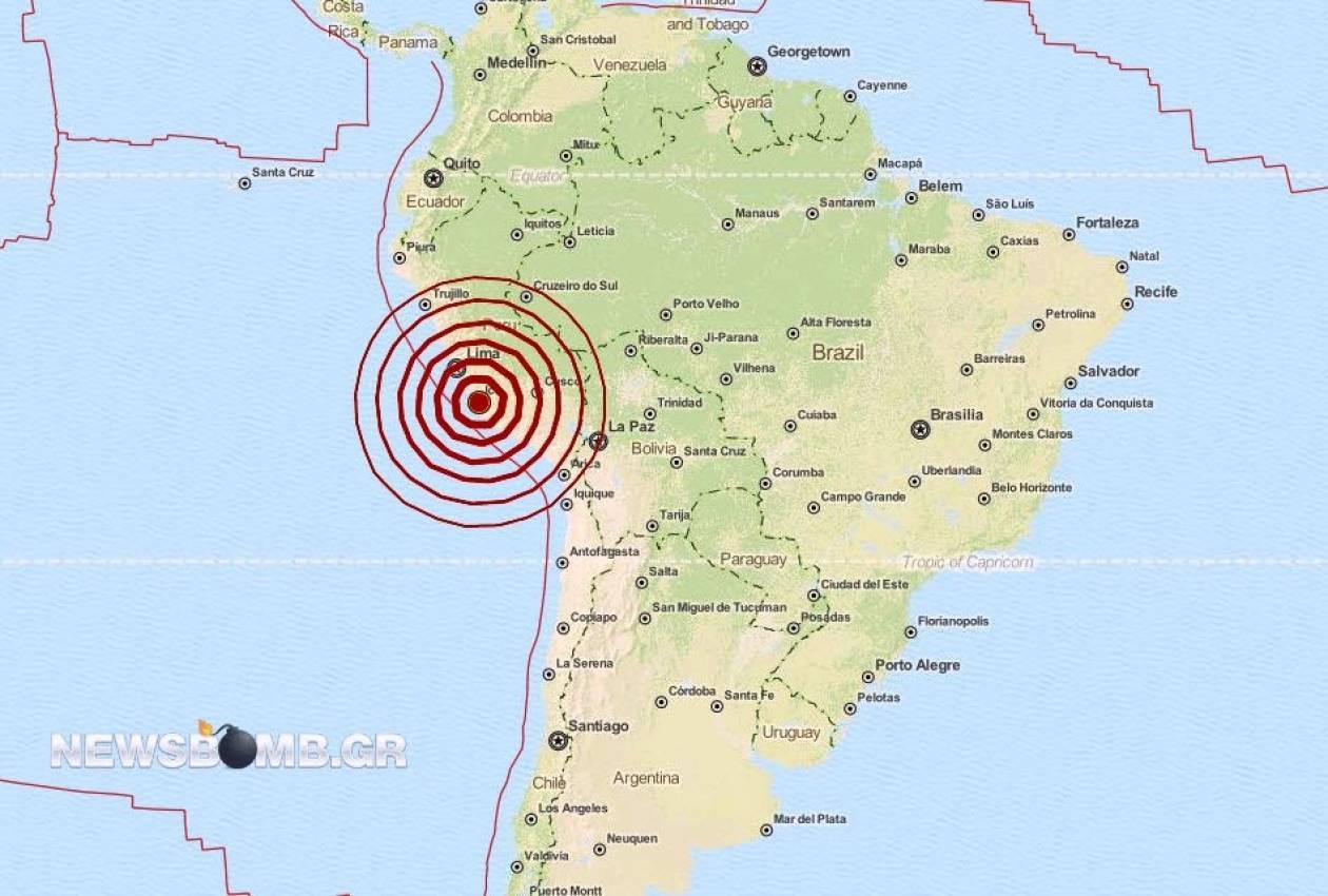 Σεισμός 5,7 Ρίχτερ στο Περού