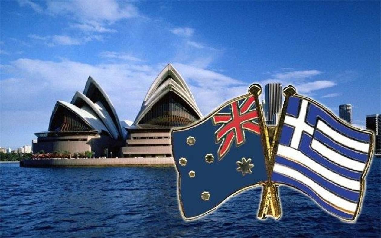 «Πολύ σύντομα» η συμφωνία Ελλάδας - Αυστραλίας για την τουριστική βίζα