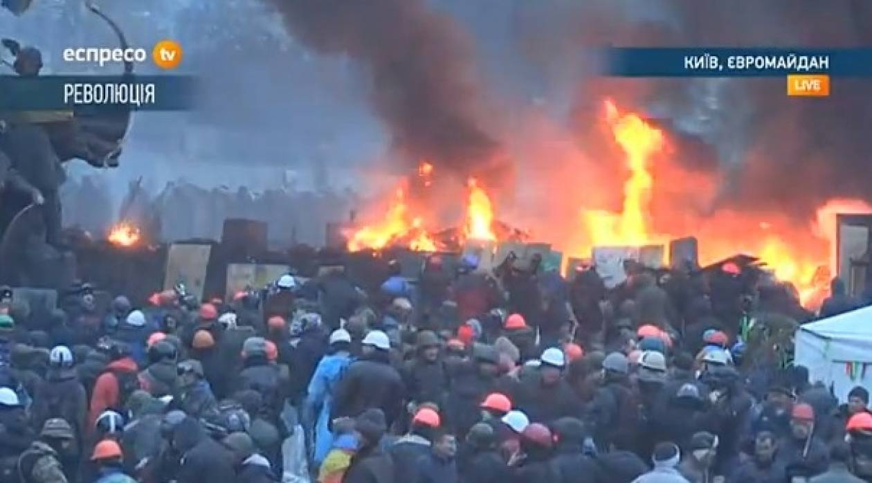 Στις φλόγες το Κίεβο