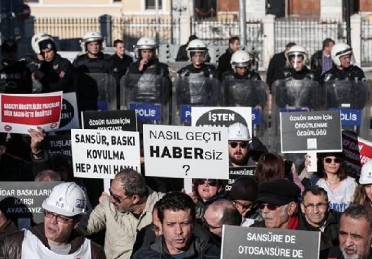 Προεδρική υπογραφή πήρε ο αυστηρός νόμος για το Διαδίκτυο στην Τουρκία
