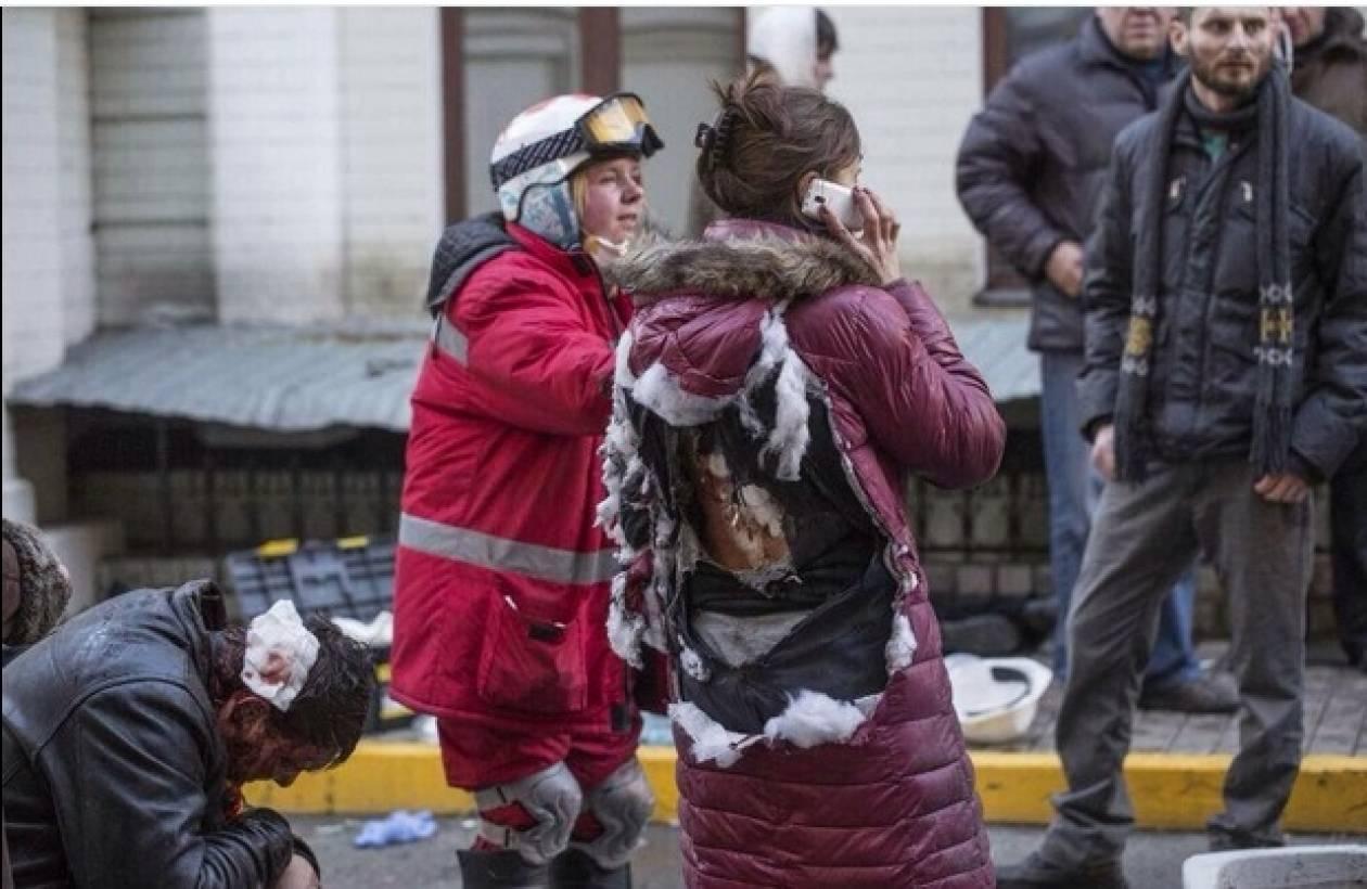 Κίεβο: Για χιλιάδες τραυματίες κάνει λόγο η αντιπολίτευση