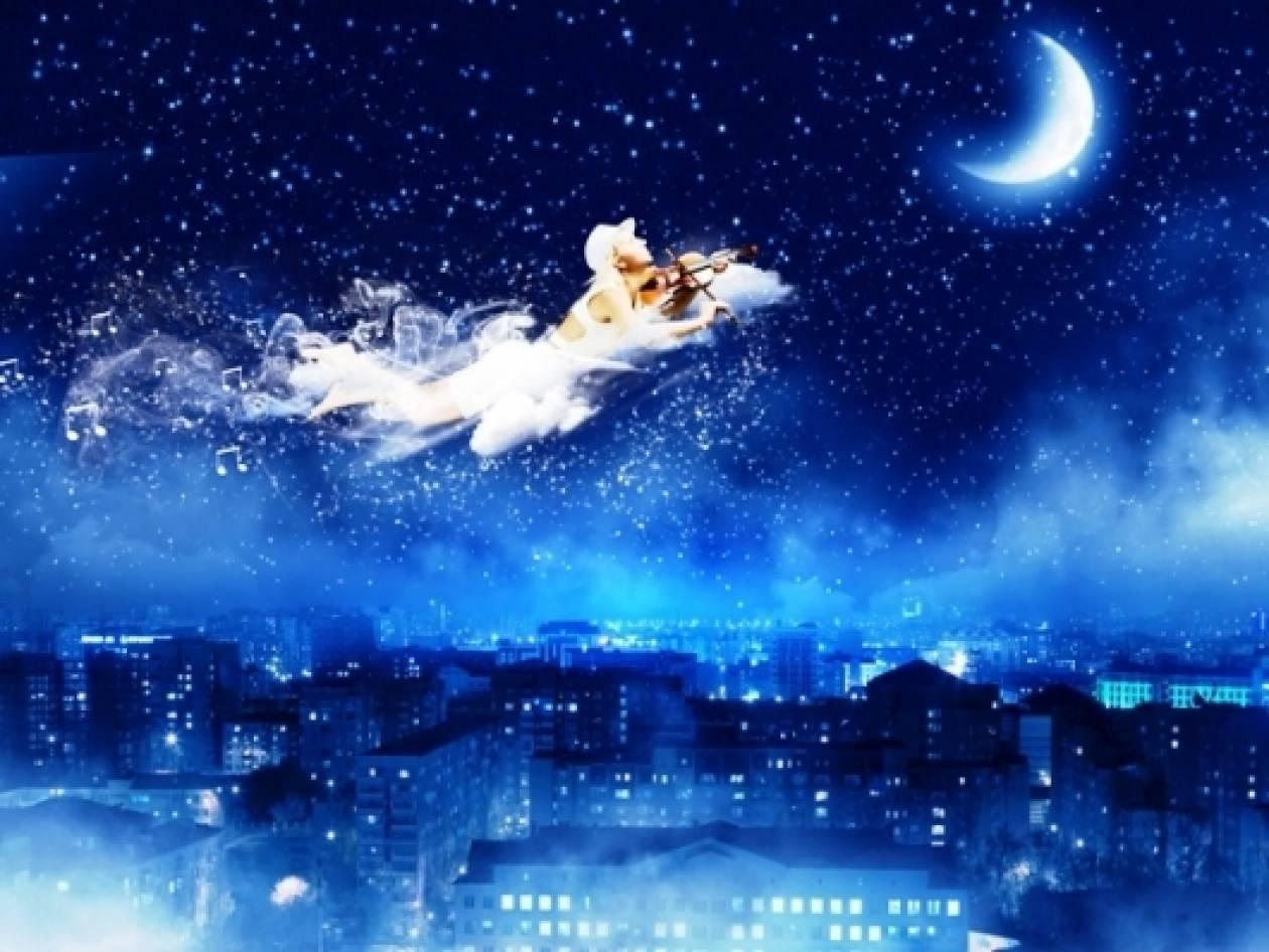 Ποιά είναι τα όνειρα που δεν πρέπει να αγνοήσετε;