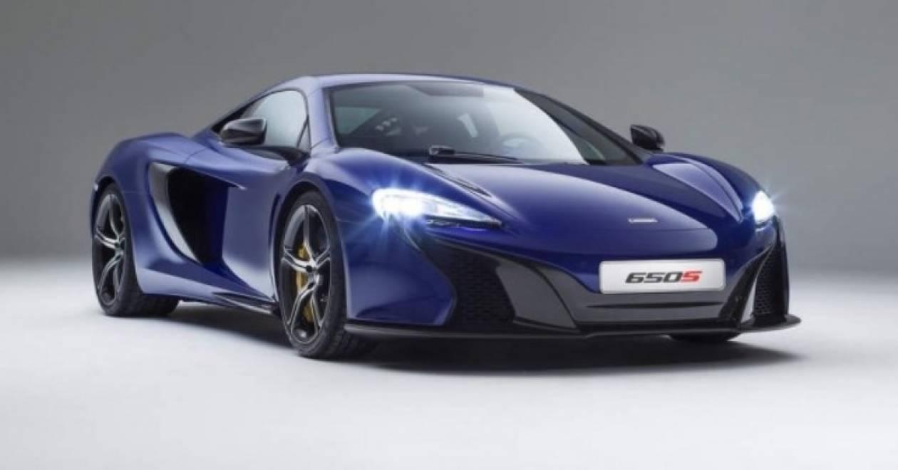McLaren 650S: Αυτή είναι