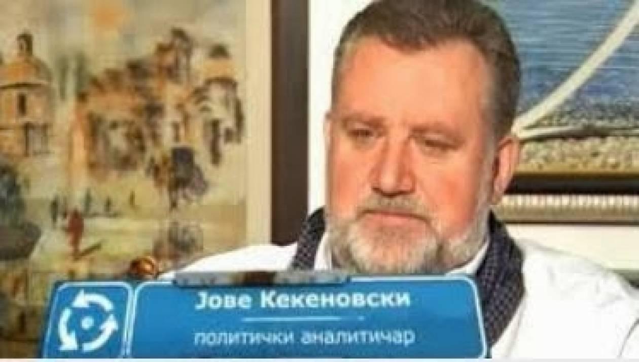 Σκόπια:Αν λυθεί το πρόβλημα με Ελλάδα, θα κλείσει το θέμα Βουλγαρίας