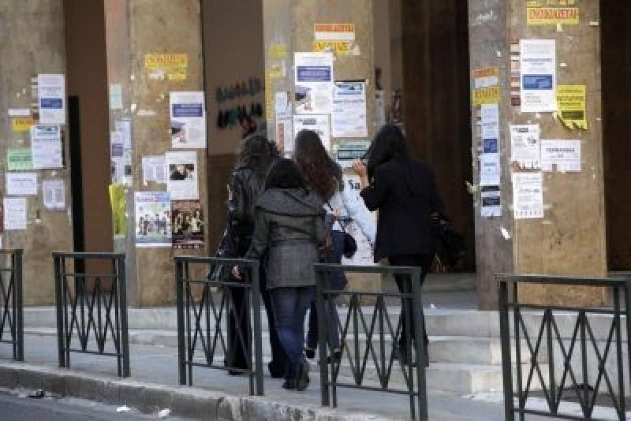 Διεκόπησαν πάλι οι εκλογές για Κοσμήτορα στη Νομική Σχολή Αθηνών
