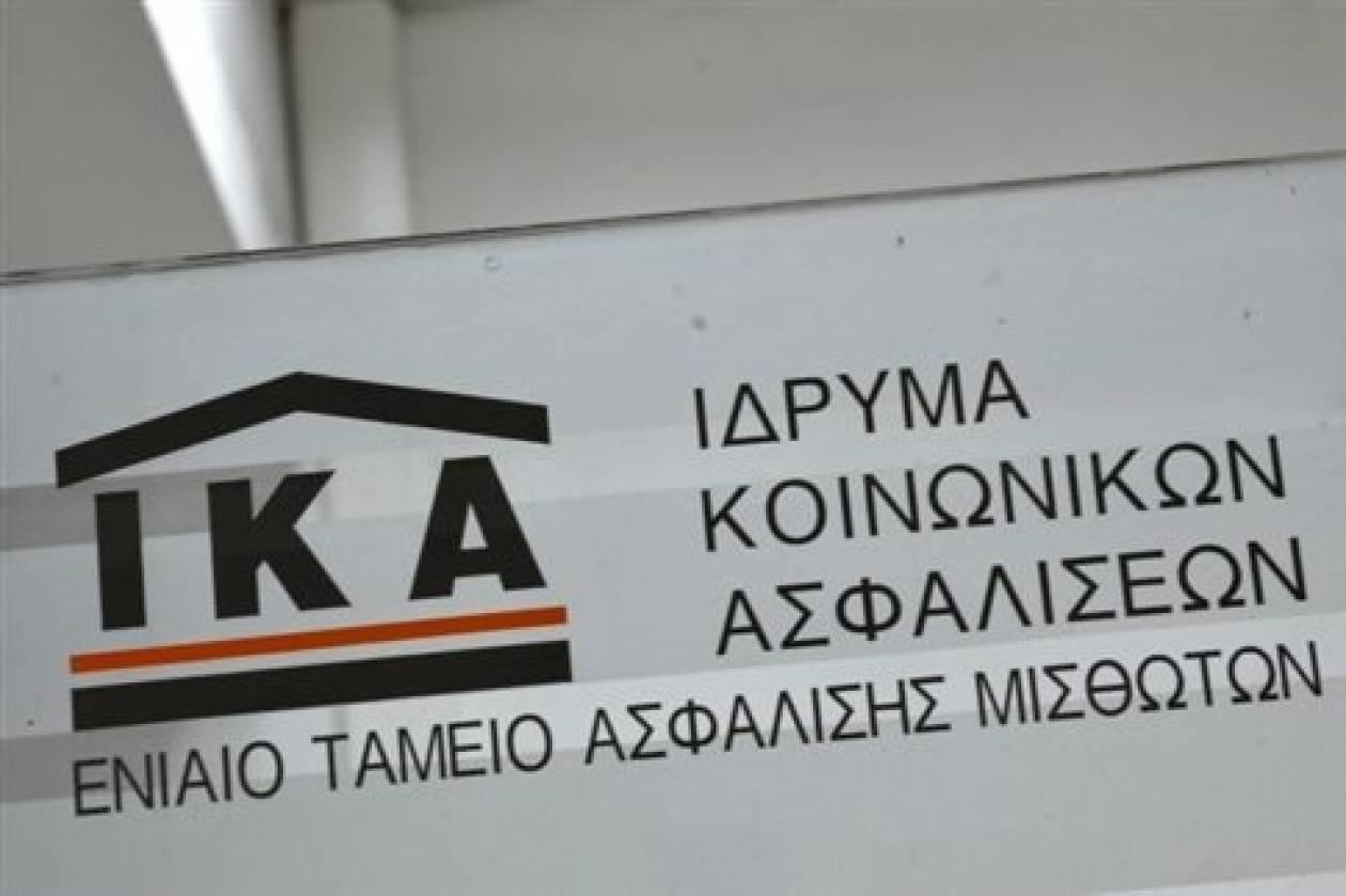 ΙΚΑ: Αναστέλλεται για 6 μήνες η καταβολή εισφορών σε Κεφαλονιά - Ιθάκη