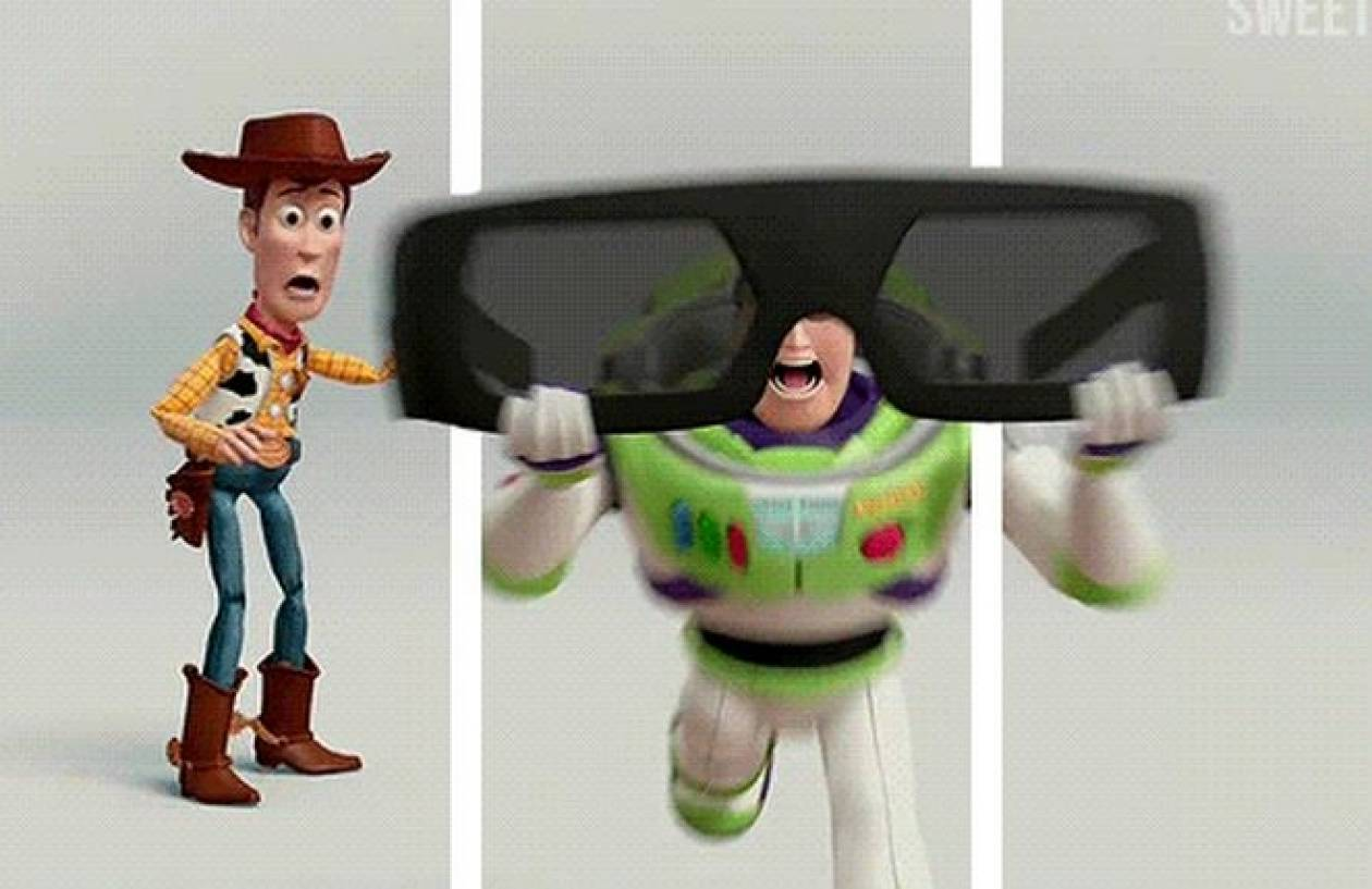 3D εικόνες που βγαίνουν έξω από την οθόνη σου Part 2
