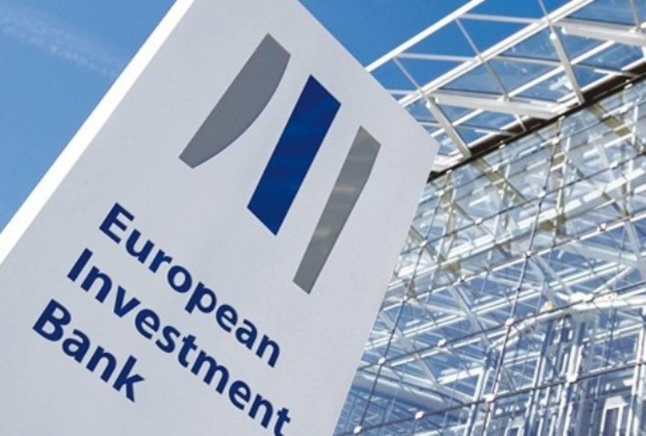 Τουλάχιστον 1 δισ. ευρώ τα δάνεια της ΕΤΕπ προς την Ελλάδα το 2014