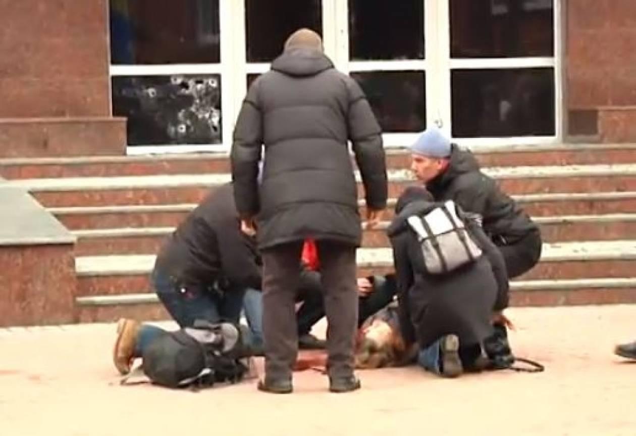 ΣΚΛΗΡΕΣ ΕΙΚΟΝΕΣ-Βίντεο με εν ψυχρώ δολοφονία διαδηλώτριας στο Κίεβο