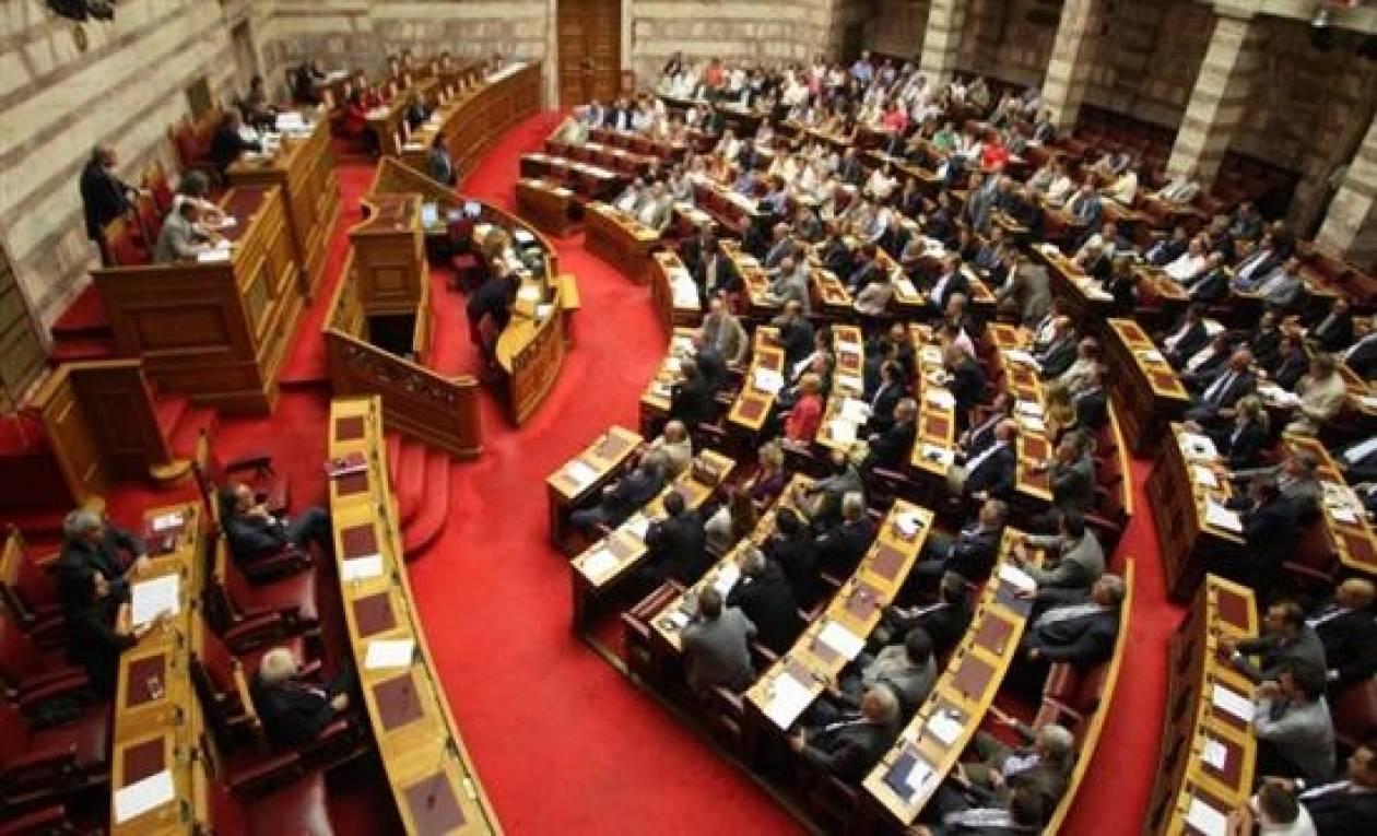Μειώνεται το ποσό για τα έξοδα τηλεφωνίας των βουλευτών