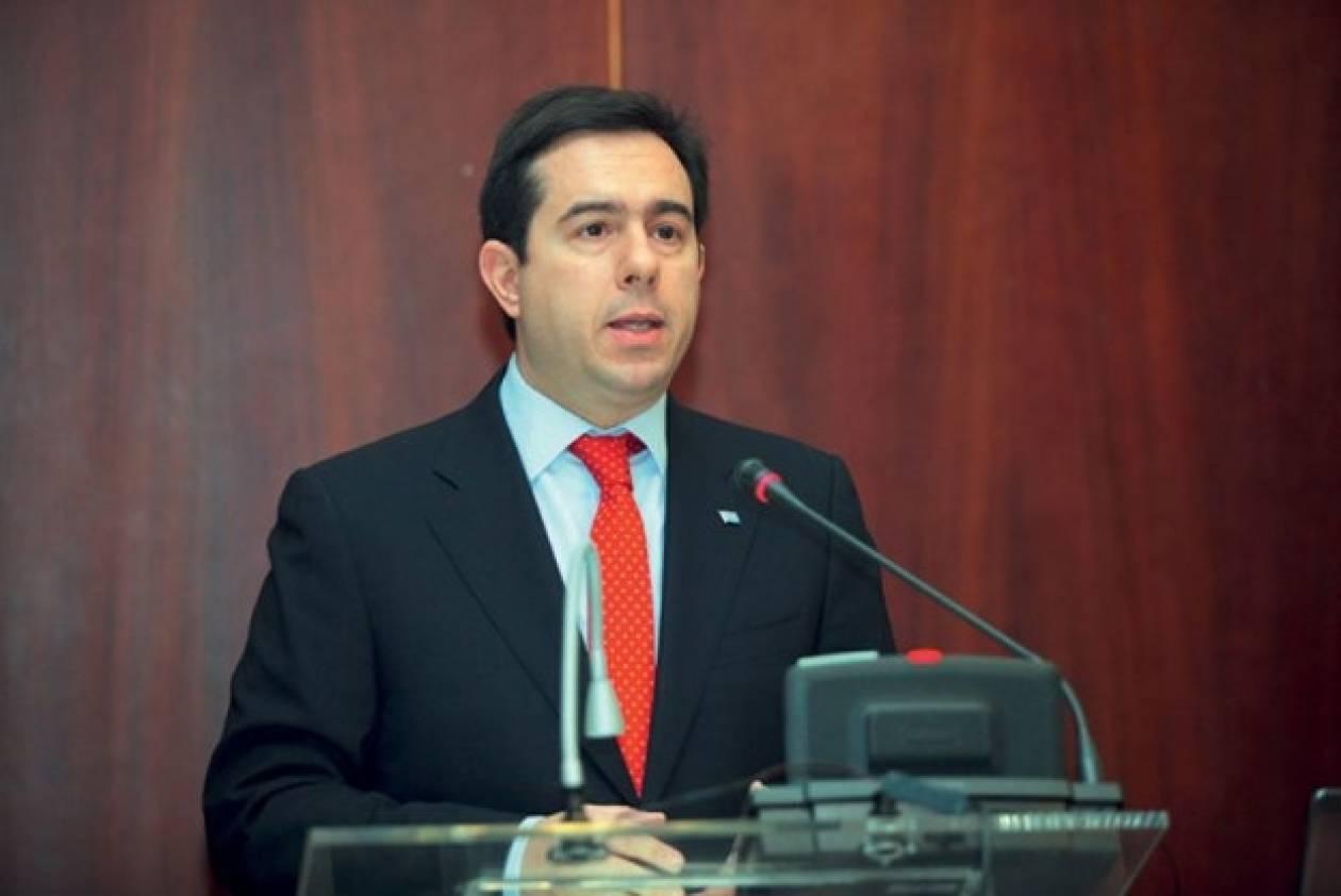 Συμμετοχή Μηταράκη στην Υπουργική Σύνοδο της Ένωσης για την Μεσόγειο