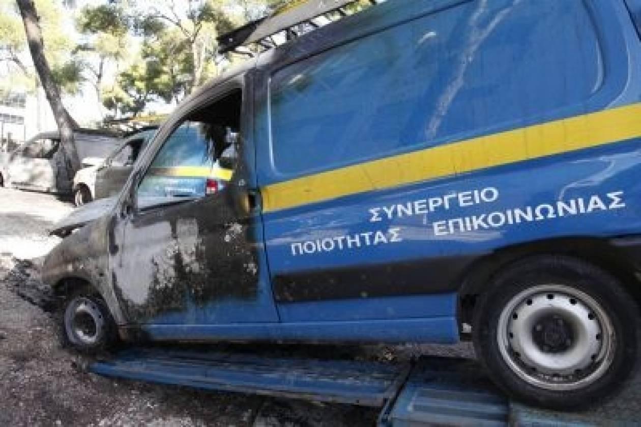 Έκαψαν έξι αυτοκίνητα του ΟΤΕ στην Πετρούπολη