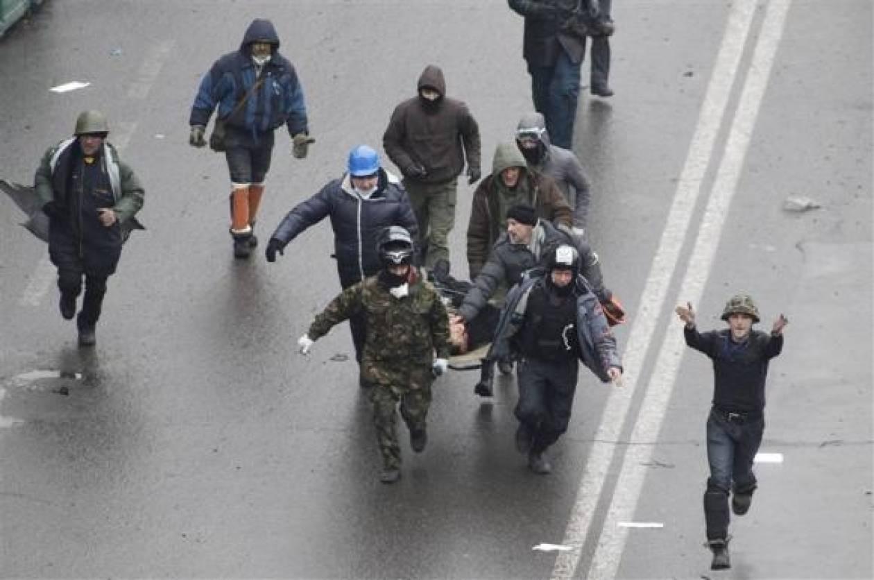 Κίεβο: Διαδηλωτές έχουν πιάσει ομήρους αστυνομικούς