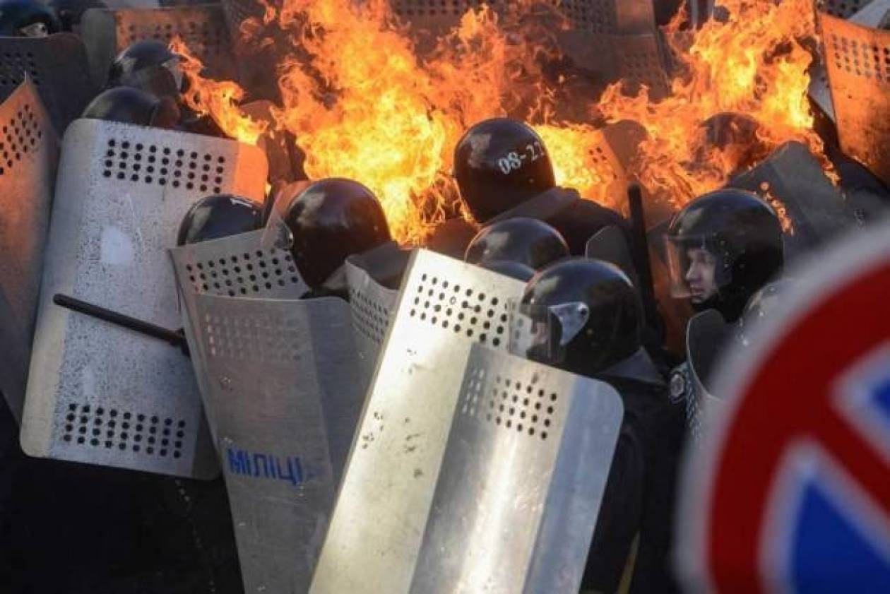 Βουλγαρία: Ταξιδιωτική οδηγία για την Ουκρανία