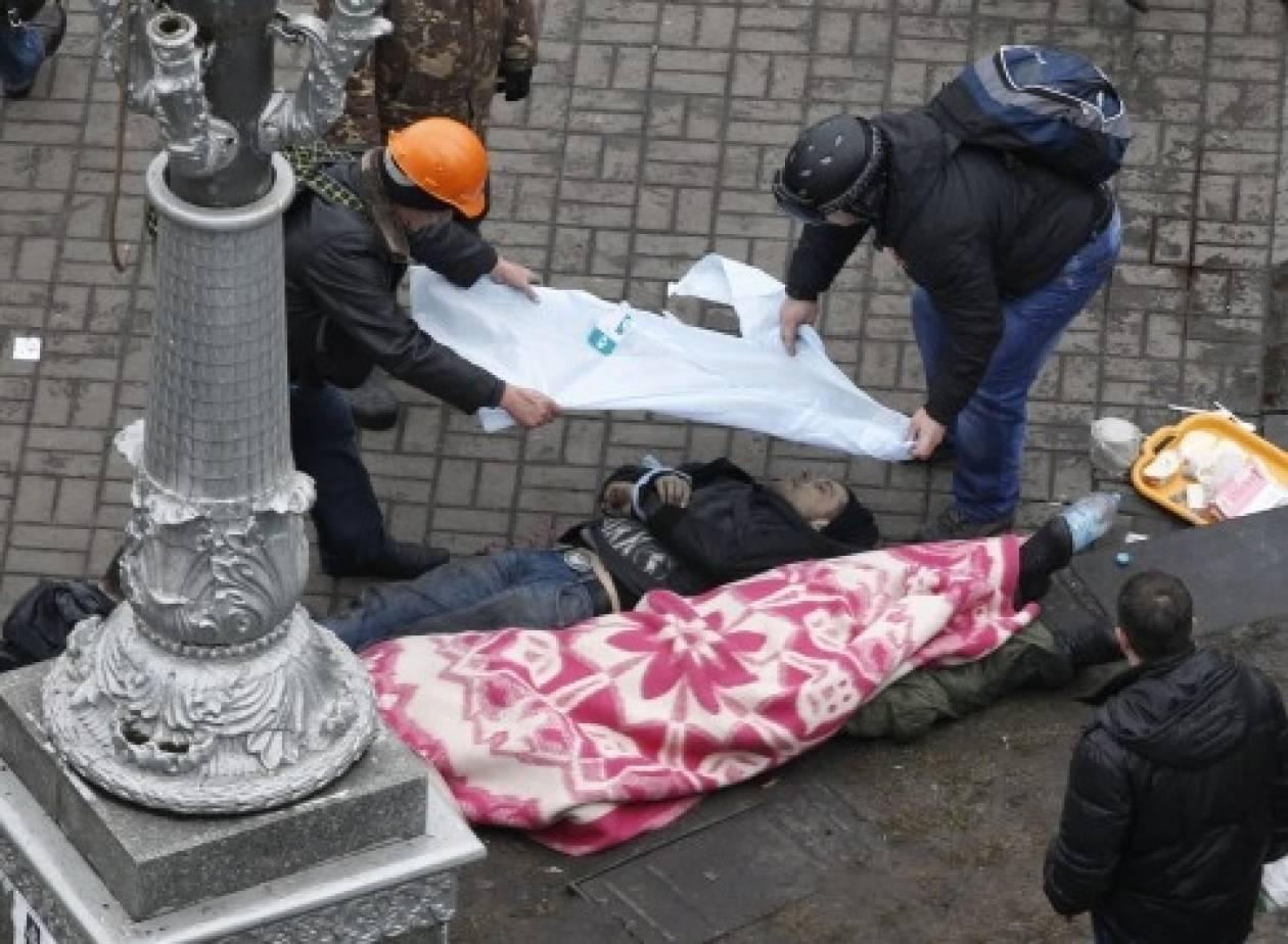 Κίεβο: Πληροφορίες για δυο νεκρούς από τα νέα επεισόδια (pic)