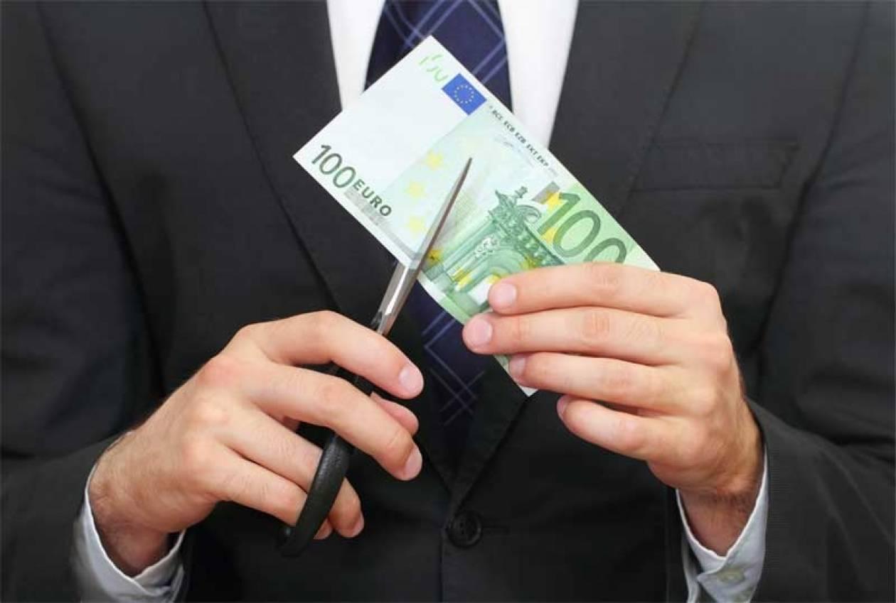 Απόφαση - σταθμός στην Άρτα: Διέγραψαν το 90,45% του χρέους δασκάλας