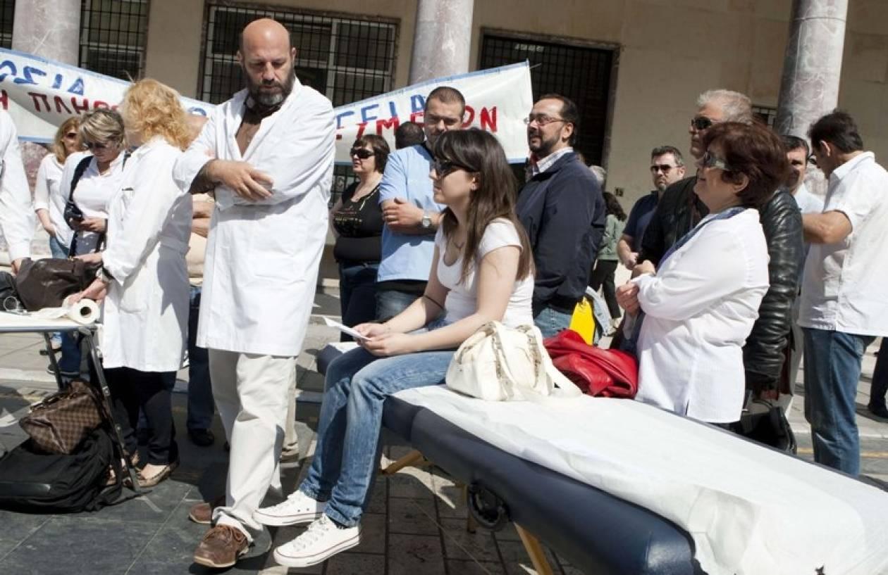 ΠΣΦ: Τα εργαστήρια φυσικοθεραπείας οδηγούνται σε αφανισμό