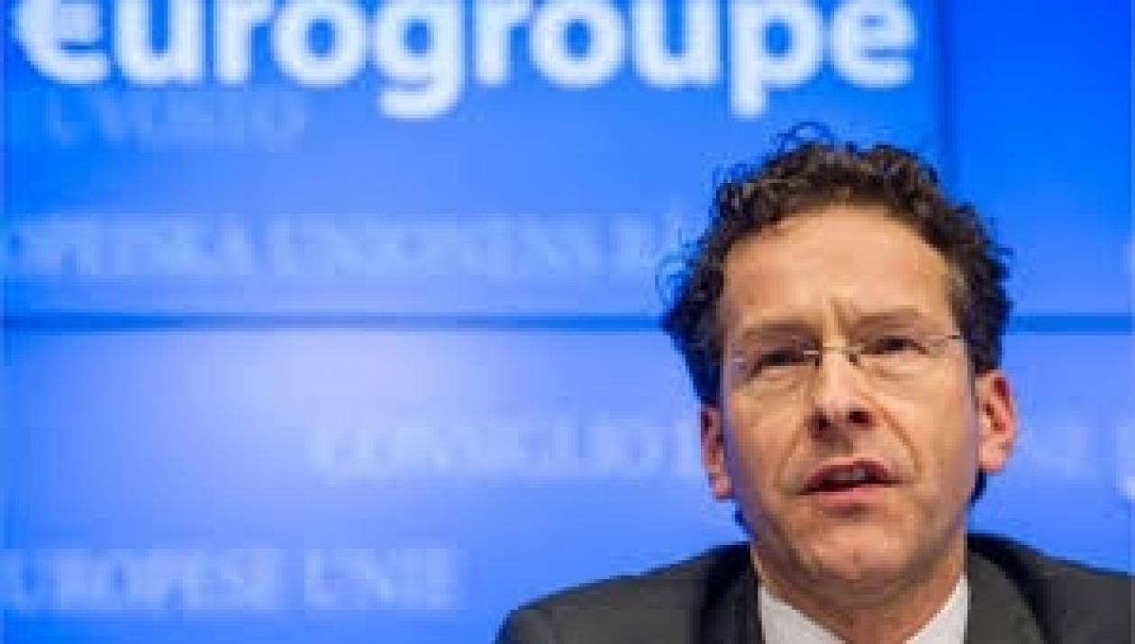 Ντάισελμπλουμ: Tο β' 6μηνο οι αποφάσεις για το ελληνικό δημόσιο χρέος