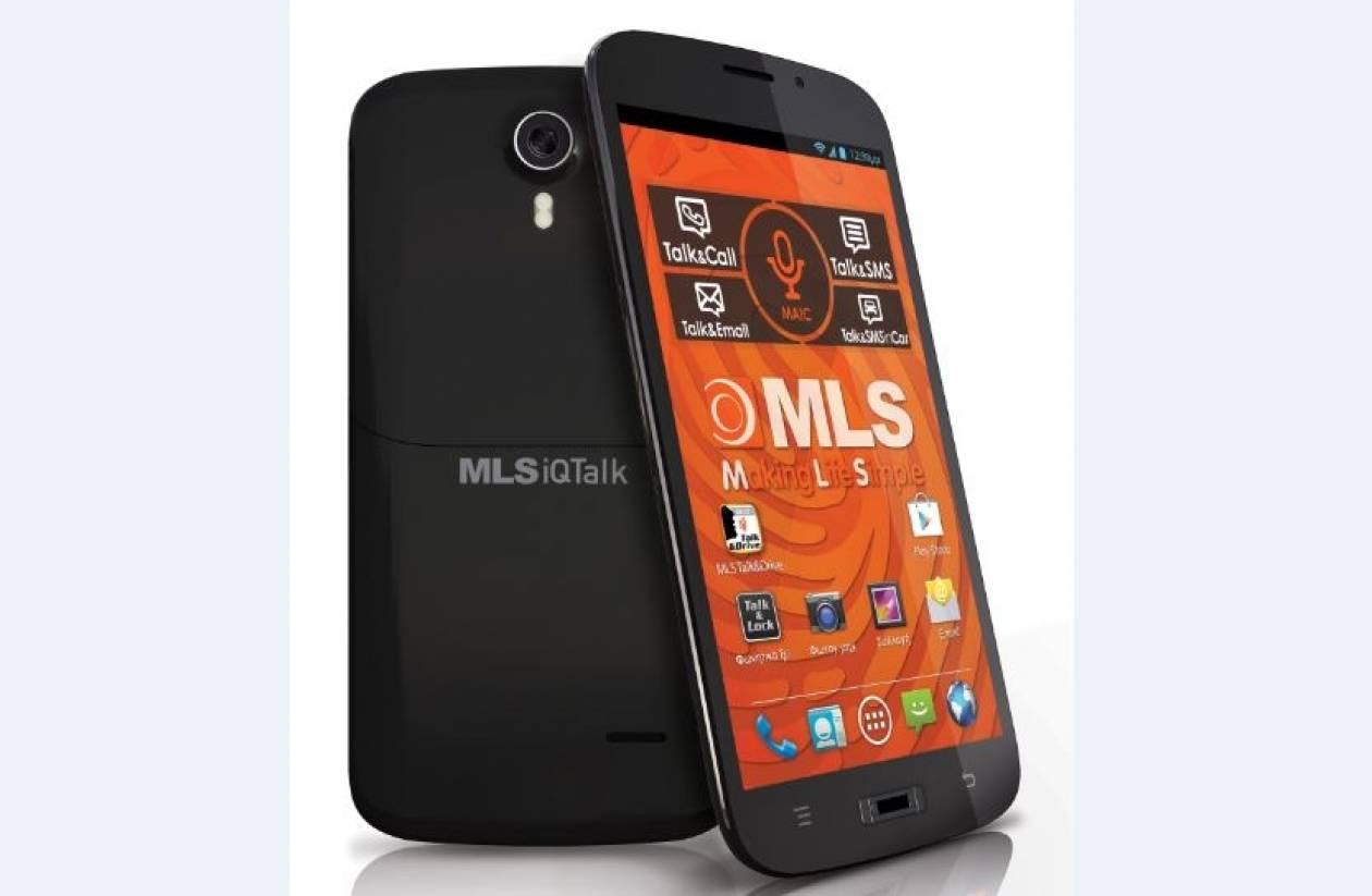 MLS iQTalk Fingerprint®: Android με αναγνώριση δακτυλικού αποτυπώματος