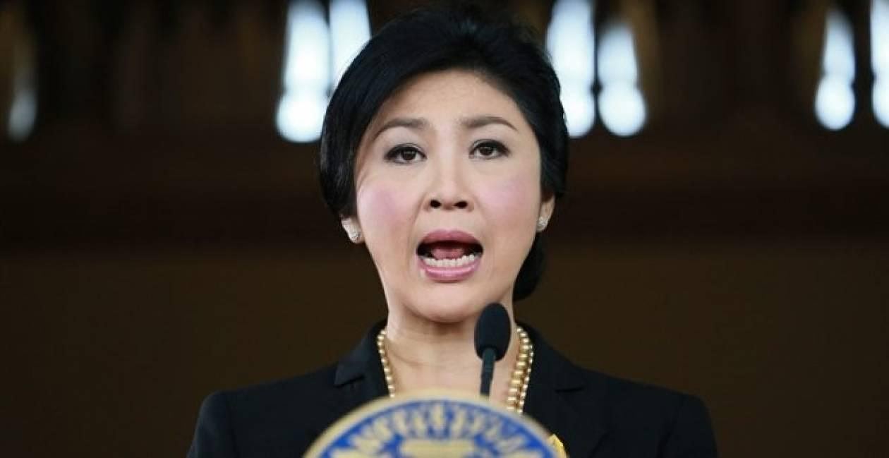«Αθώα» δηλώνει η πρωθυπουργός της Ταϊλάνδης