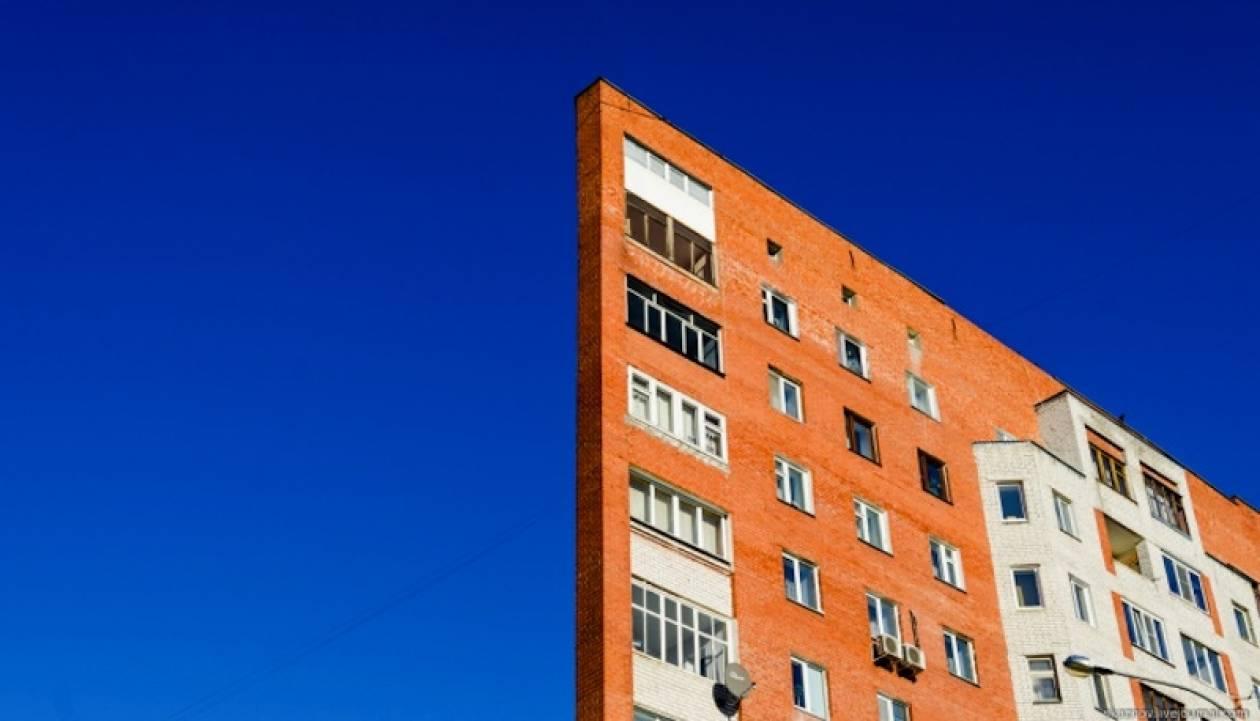 Η πολυκατοικία με τους πιο στενούς τοίχους (pics)