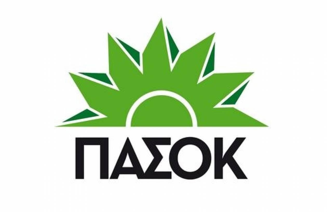 ΠΑΣΟΚ: Ο Τσίπρας με τις αναφορές του δυσφημεί την Ελλάδα