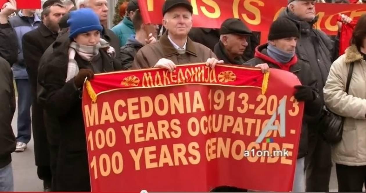 Σλάβοι των Σκοπίων κήρυξαν τον Βενιζέλο: «Persona non grata»!(βίντεο)