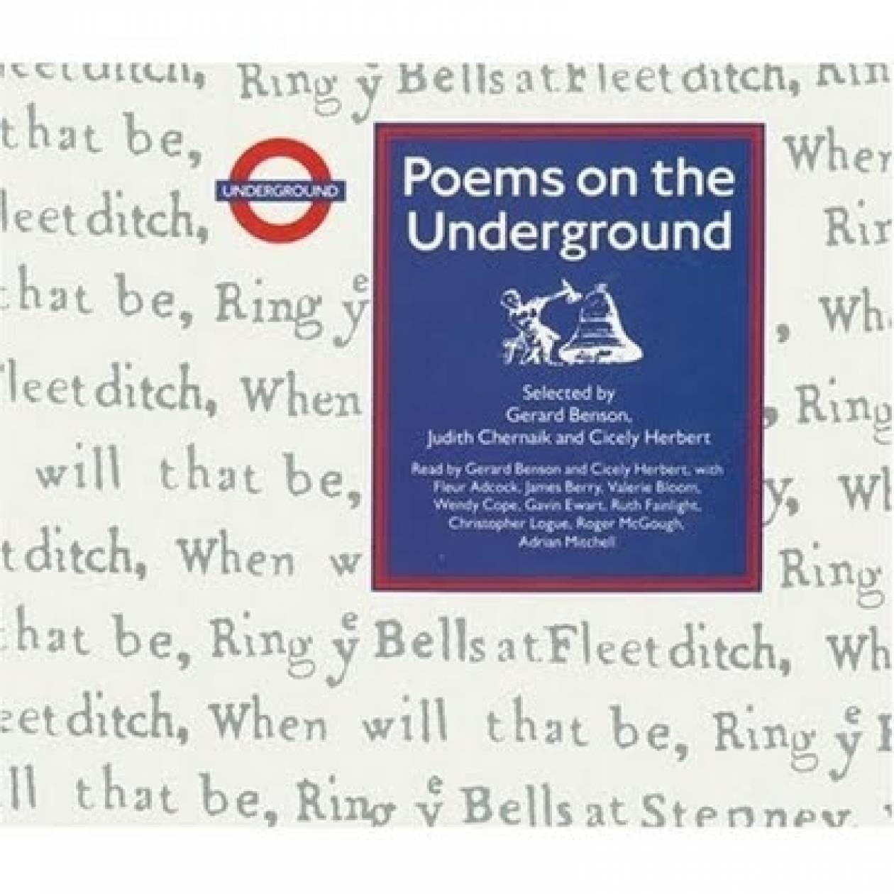 Βρετανία: Ελληνικοί στίχοι στο μετρό του Λονδίνου