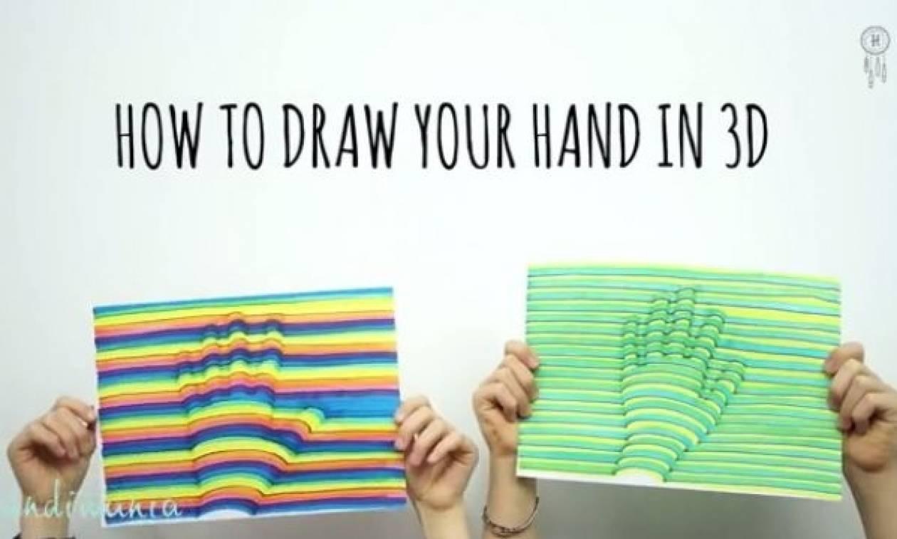 Ζωγραφίζουμε τα περιγράμματα χεριών των παιδιών μας σε 3D!