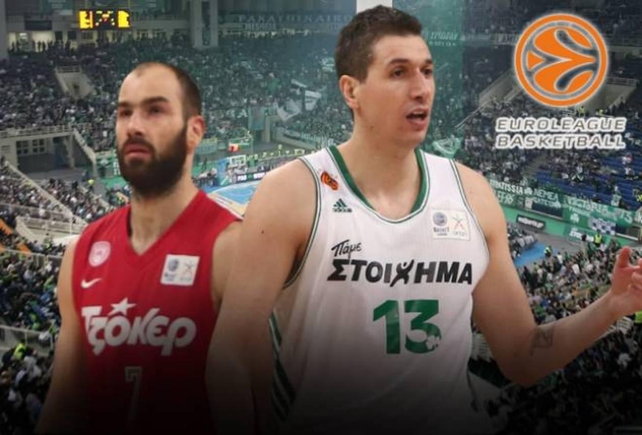 LIVE Παναθηναϊκός-Ολυμπιακός: Pre Game Chat από το ΟΑΚΑ