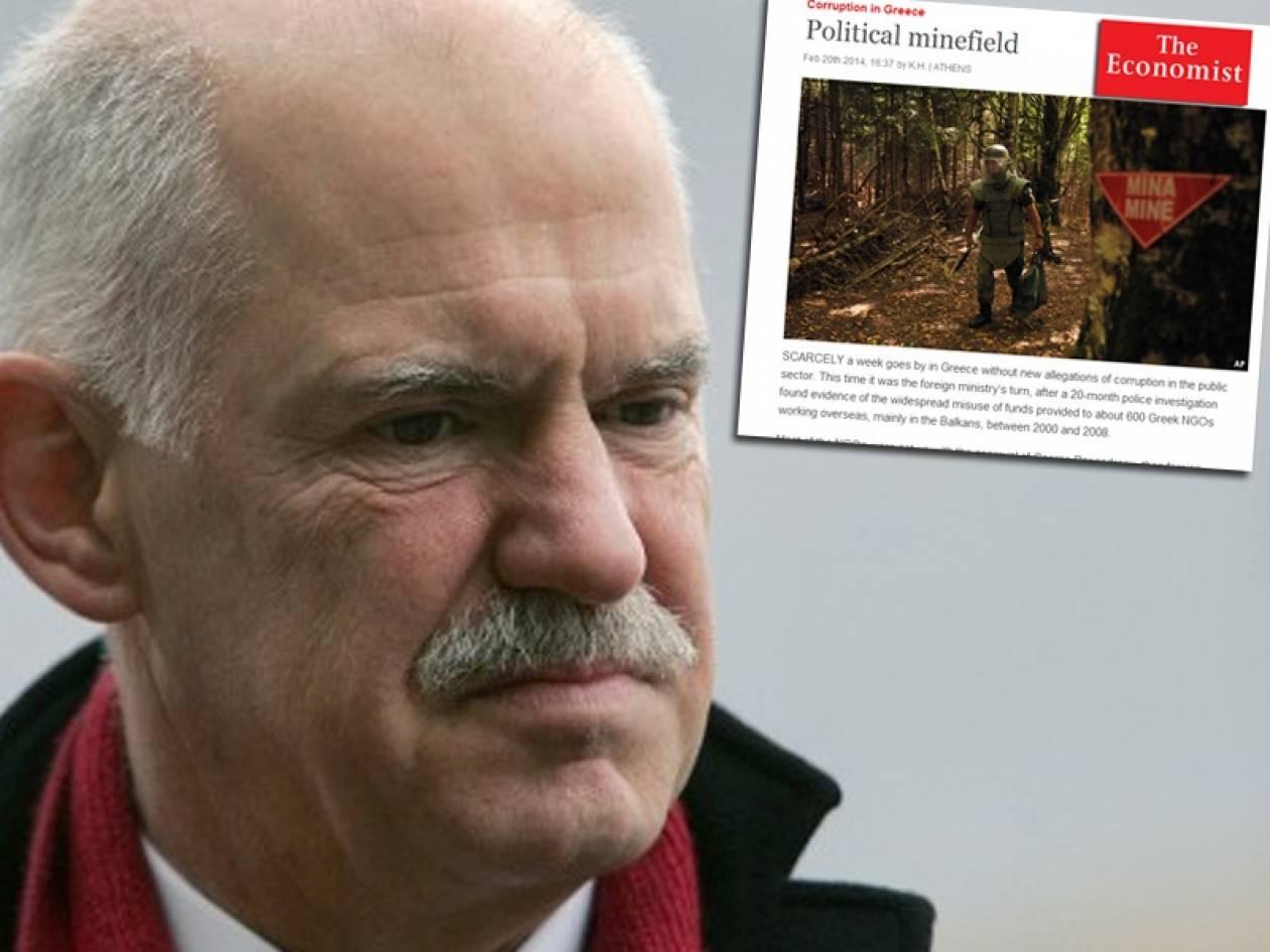 Δημοσίευμα - κόλαφος του Economist για τον Γ. Παπανδρέου και τις ΜΚΟ